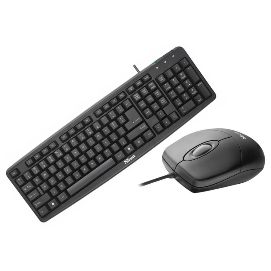 Keyboard and Mouse Bundle