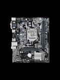 Asrock B250M-HDV, Intel B250, 1151, Micro ATX, DDR4, VGA, DVI, HDMI